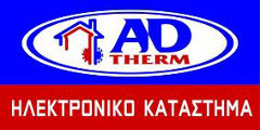 ADTHERM Ηλεκτρονικό Κατάστημα Λογότυπο
