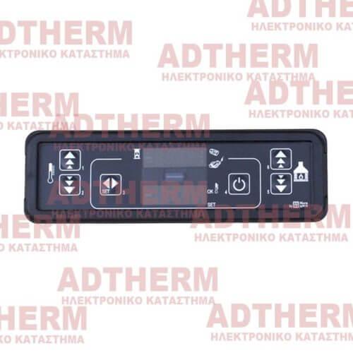 Ηλεκτρονική Οθόνη DISPLAY MICRONOVA PC025