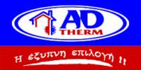 ADTHERM Λογότυπο