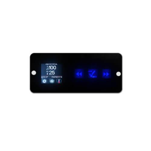 Οθόνη χειριστήριο για Καυστήρες πελλετ Bmix Digital